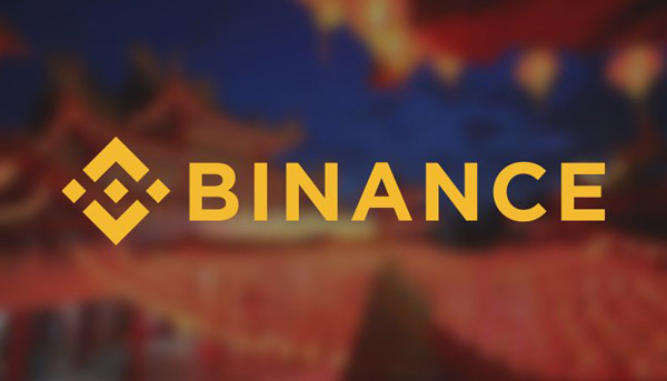 Binance-Exchange-Concerns-Over-China-ICOs-Ban-